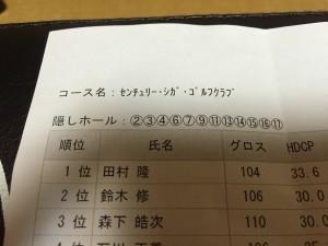 IMG_4478[1]
